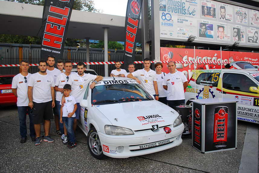 Dimos Racing Team