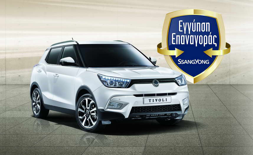 SsangYong bue back
