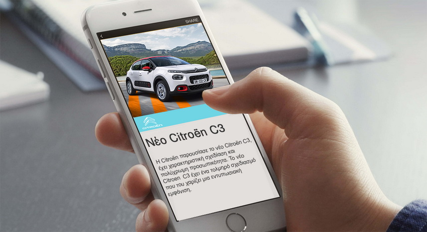 Citroen Instant Articles
