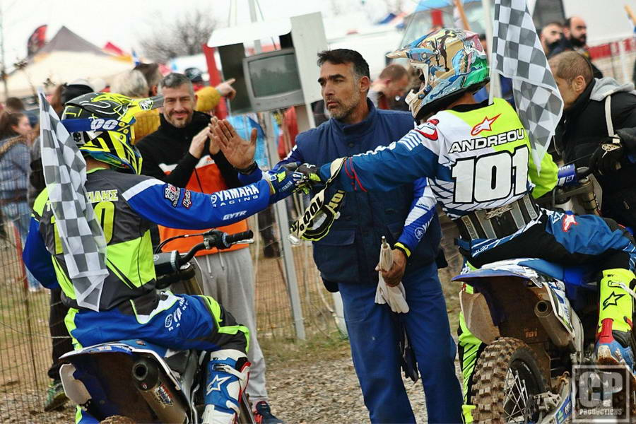 Yamaha MX team