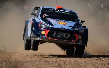 Rally Portugal 17