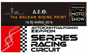 The Balkan Riding Point 12