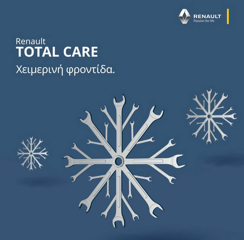 Renault total care winter 03
