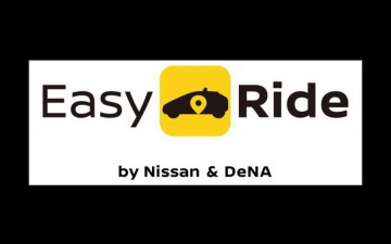 Nissan Easy Ride 14
