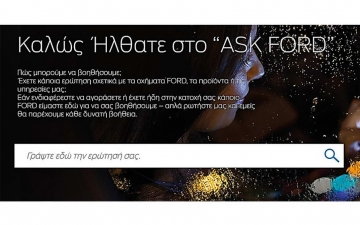 Ask Ford  01