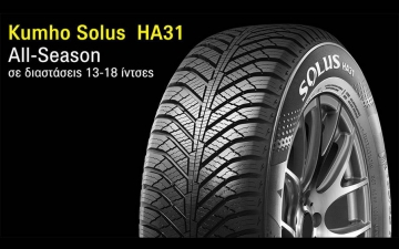 Kumho All Season Solus HA31 02
