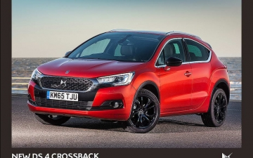 DS 4 Crossback (3)_resize