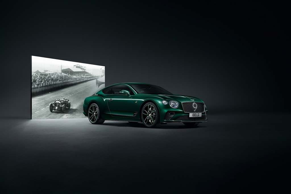 Bentley Continental GT Number 9
