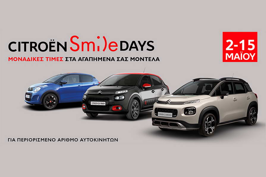 Citroen smile days