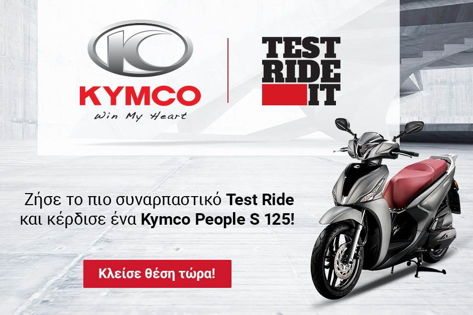 KYMCO TEST RIDE IT