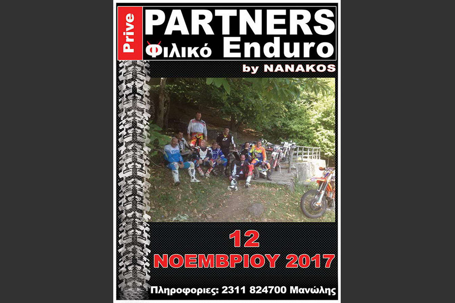 PRIVE PARTNERS ENDURO by Nanakos