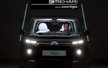 Citroen e Mehari Courreges 10