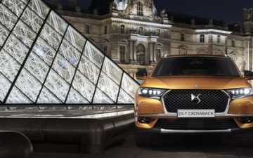 DS 7 Crossback 14