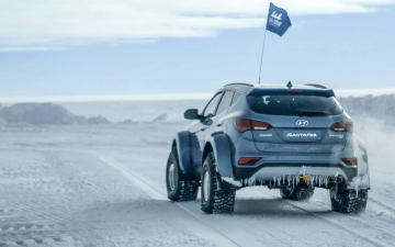 Hyundai Santa Fe - Shackleton 16
