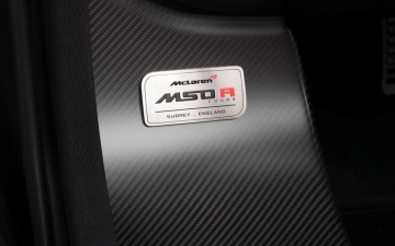 McLaren MSO-R Personal Commission 18