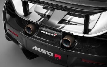 McLaren MSO-R Personal Commission 21