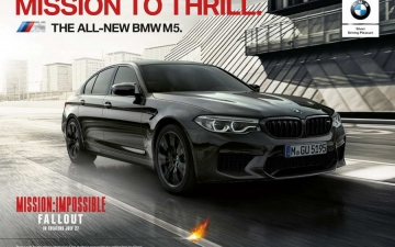 Mission Impossible BMW M5 13