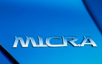 New Nissan Micra 15