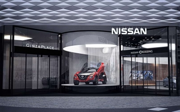 Nissan Crossing 13
