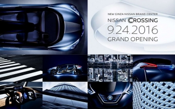 Nissan Crossing 15