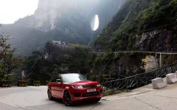 Range Rover Dragons road 16