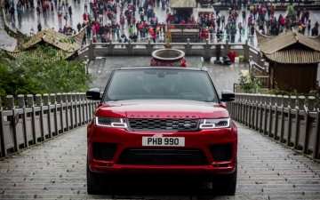 Range Rover Dragons road 21