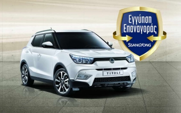 No-1-ssangyong-due-back