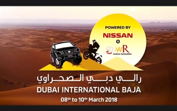Nissan Dubai International Baja  08