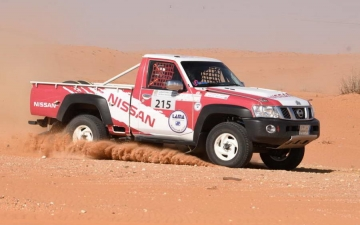 Nissan Hail International Rally 24