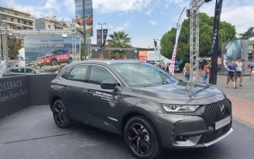 DS 7 Crossback 11