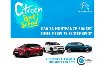 Citroen Back To School 10