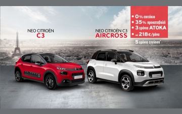 Citroen Offers 0418 C3 & C3 Aircross 01