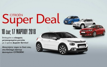 Citroen Super Deal 10