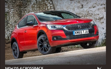 DS 4 Crossback (4)_resize