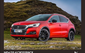 DS 4 Crossback (8)_resize