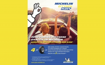 Michelin warranty plus 16