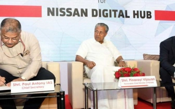 Nissan Digital hub 17