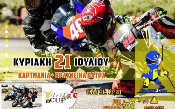mini gp cup 2019 kalamaria 180719