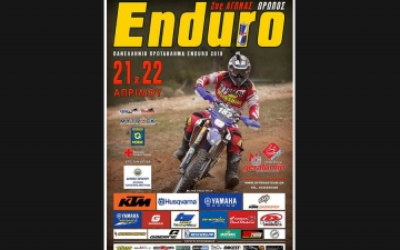 EnduroPanellinio-sm