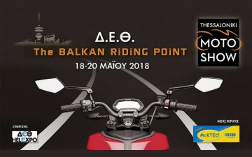 The Balkan Riding Point 10
